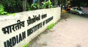 Three IIT-BHU students receive Rs 1.52 crore offer