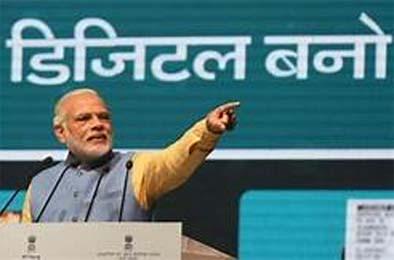 प्रधानमंत्री ने IIT-BHU में सुपर कम्प्यूटर 'परम शिवाय' लांच किया