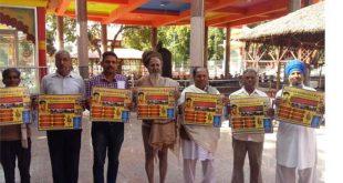 कोटा में शहीदों को समर्पित श्रीराम कथा 22 फरवरी से