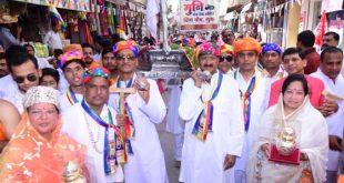 श्री दिगम्बर जैन अतिशय क्षेत्र, चांदखेड़ी में मनाया भव्य आदिनाथ जन्म जयंति महोत्सव