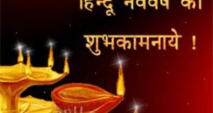 नववर्ष पर भारतीय संस्कृति के रंगों से चमकेगा कोटा