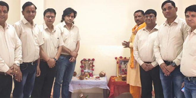 कोटा में 'एचीवर कॅरियर इंस्टीट्यूट' का शुभारंभ