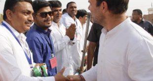 कांग्रेस की रीति-नीति को आम जनता तक पहुंचायें -राहुल गांधी