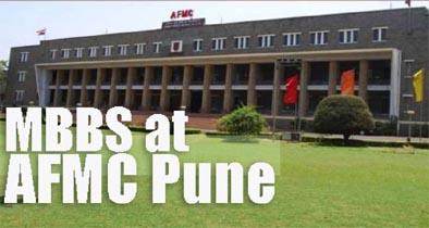 AFMC, पुणे में दाखिले के लिये स्क्रीनिंग प्रकिया शुरू