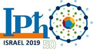 IBO, ICHO व IPhO फाइनल राउंड के लिये भारतीय टीमें घोषित