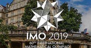 IMO में रेजोनेंस के अनुभब ने जीता सिल्वर मेडल
