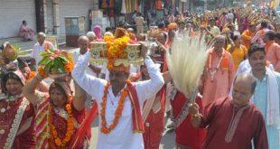 श्रीराम मंदिर द्वारा विराट श्रीमद् भागवत कलश यात्रा