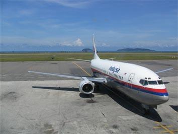 कोटा में नया एयरपोर्ट जल्द, भूमि निरीक्षण के लिये उच्चस्तरीय टीम 21 को कोटा में