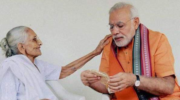 प्रधानमंत्री मोदी जन्मदिन पर लेंगे माँ का आशीर्वाद