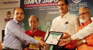 डॉ.सुनील गुप्ता को 'अवॉर्ड फॉर एक्सीलेंस इन एजुकेशन' से नवाजा