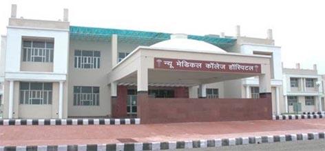 बूंदी में 325 करोड रू. से बनेगा नया मेडिकल कॉलेज