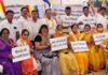 महावीर जयंती पर REET परीक्षा आयोजित करने का कडा विरोध