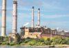 कोटा थर्मल की यूनिटें दिसंबर,2022 तक चालू रहेंगी