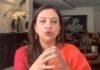 'हर चुनौती में नये अवसर खोजें' -शिवानी मोदी